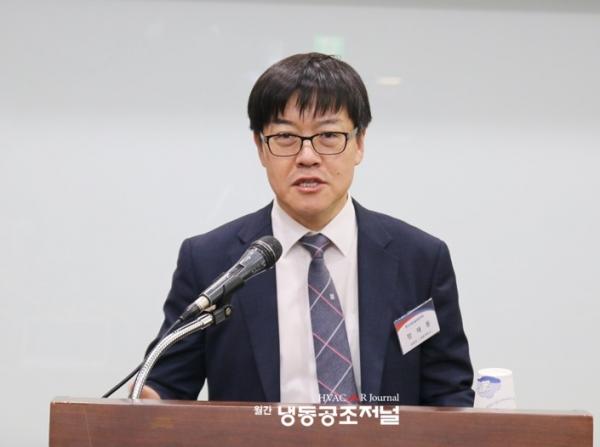 대한설비공학회 저온설비부문위원회(위원장 정재동, 세종대 교수)