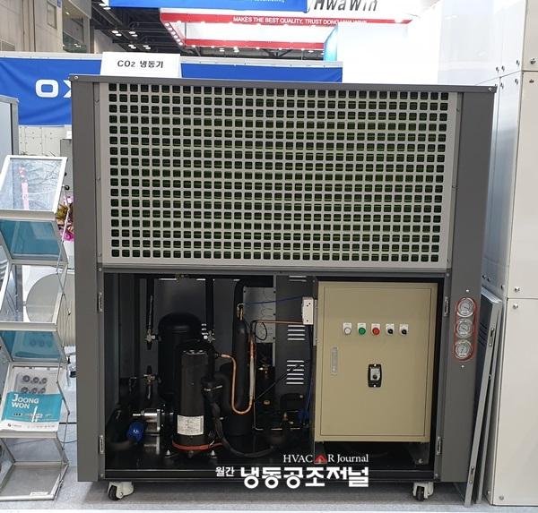 중원냉열의 신제품 CO2냉동기