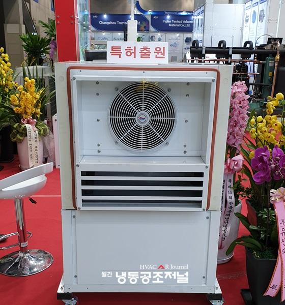 동화윈, 냉장창고용 일체형 냉동기